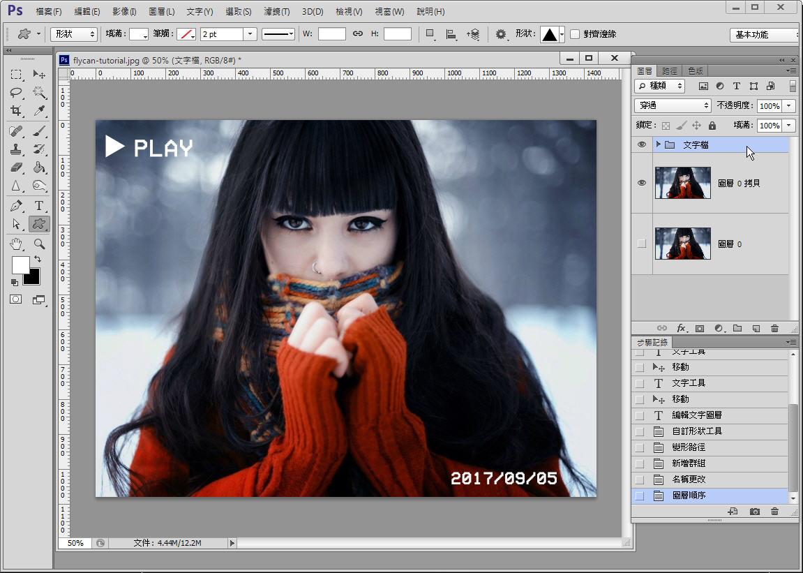 Photoshop 影像設計  - 【 Photoshop 入門教學 】– 螢幕故障效果 - 03