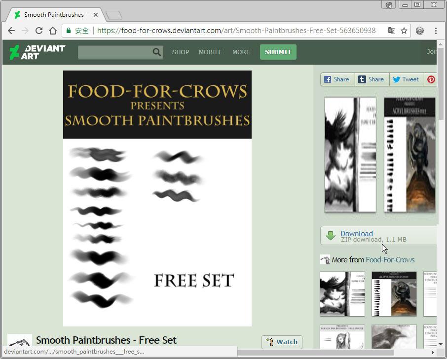 Free Resource 好康報報 Photoshop 影像設計  - 筆刷 - 【設計資源】多款 Photoshop 藝術風筆刷下載 - 05-1