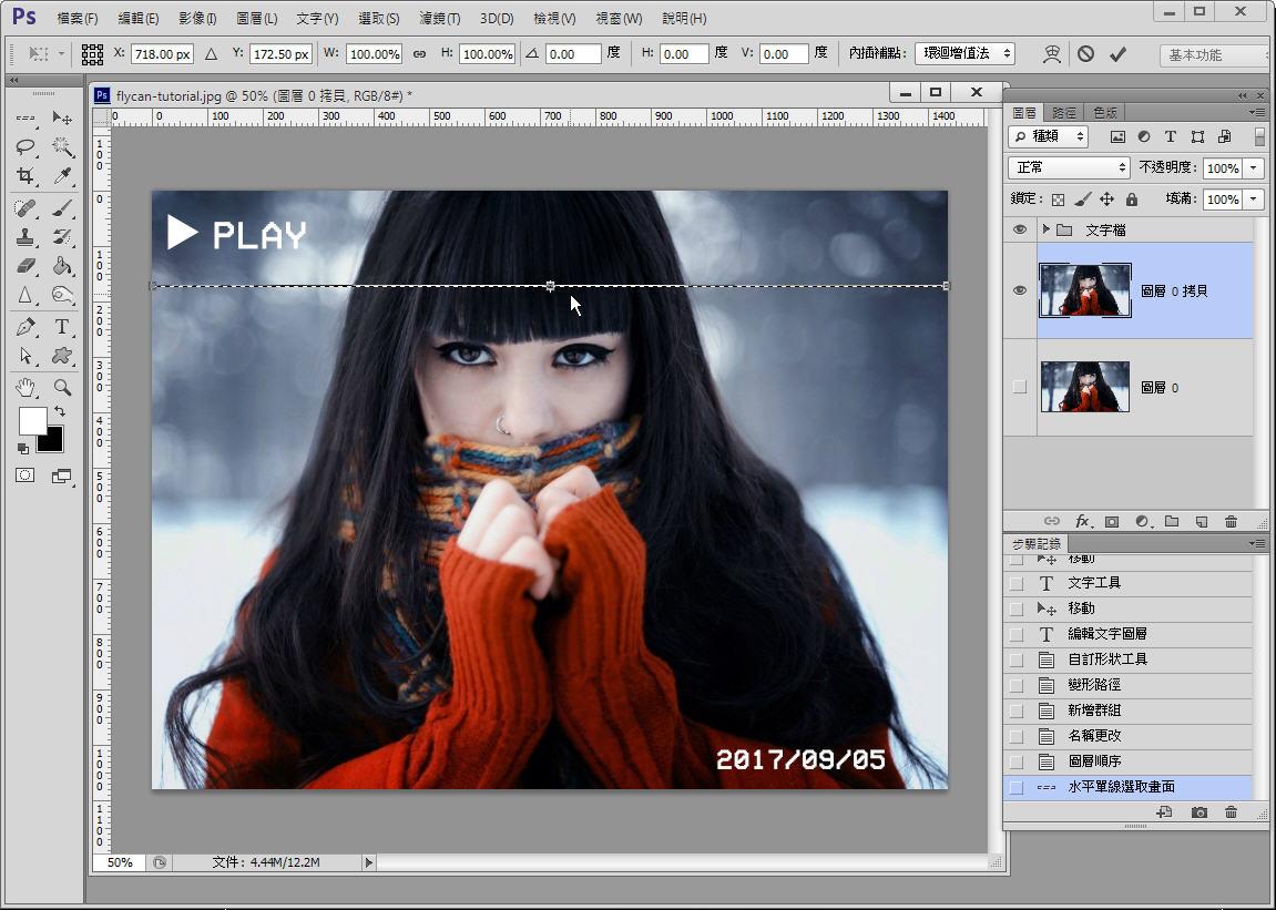 Photoshop 影像設計  - 【 Photoshop 入門教學 】– 螢幕故障效果 - 05