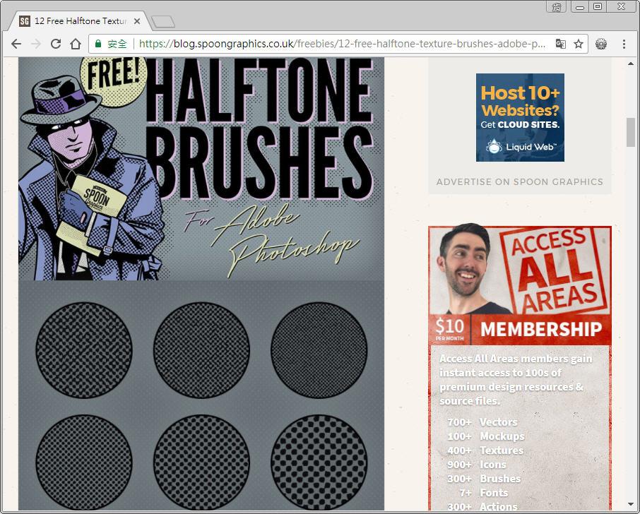 Free Resource 好康報報 Photoshop 影像設計  - 筆刷 - 【設計資源】多款 Photoshop 藝術風筆刷下載 - 06-1