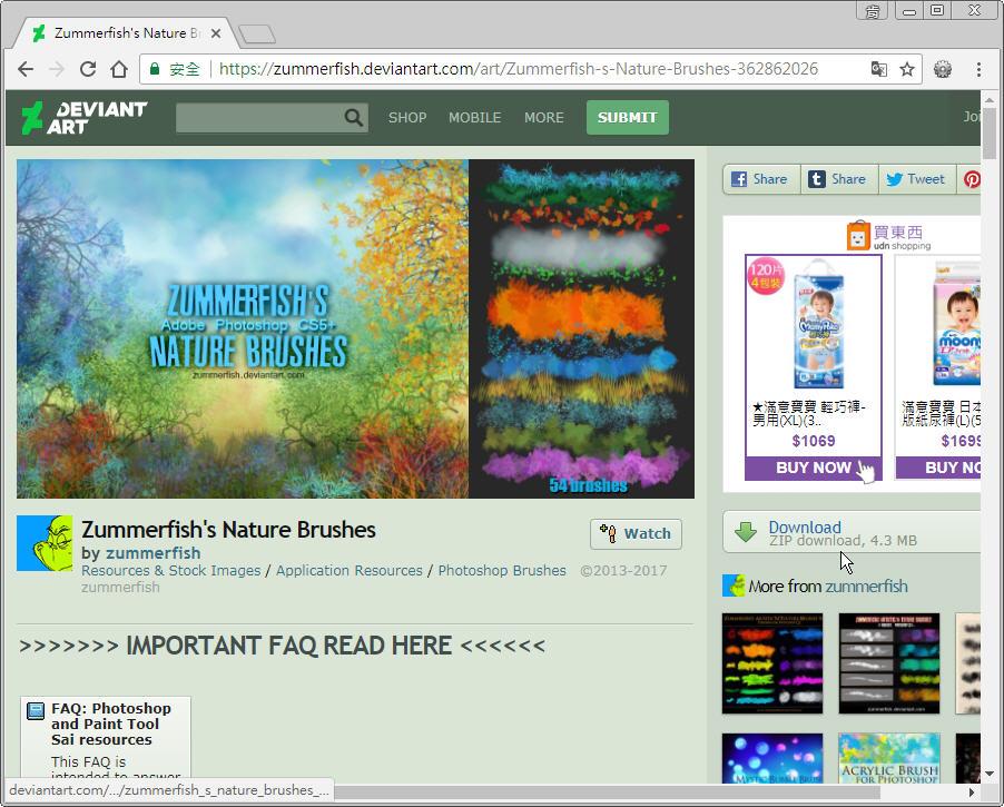 Free Resource 好康報報 Photoshop 影像設計  - 筆刷 - 【設計資源】多款 Photoshop 藝術風筆刷下載 - 09-1