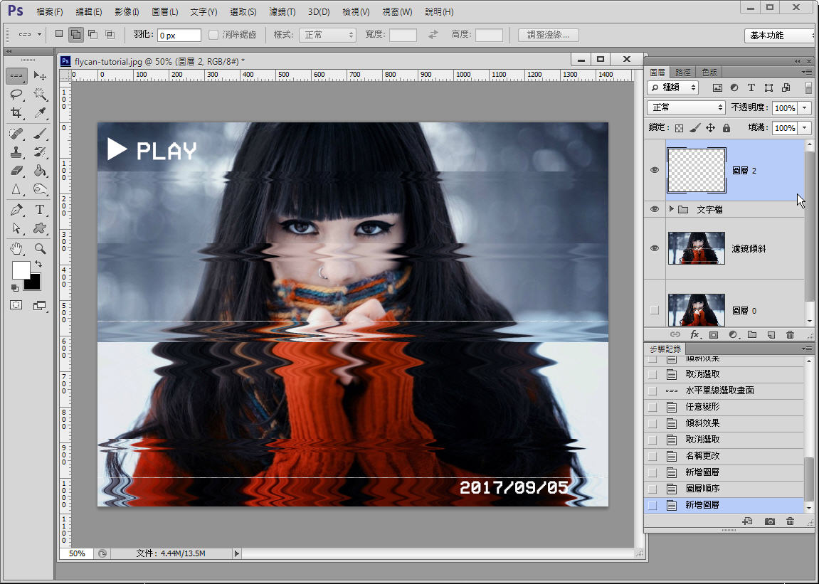 Photoshop 影像設計  - 【 Photoshop 入門教學 】– 螢幕故障效果 - 11