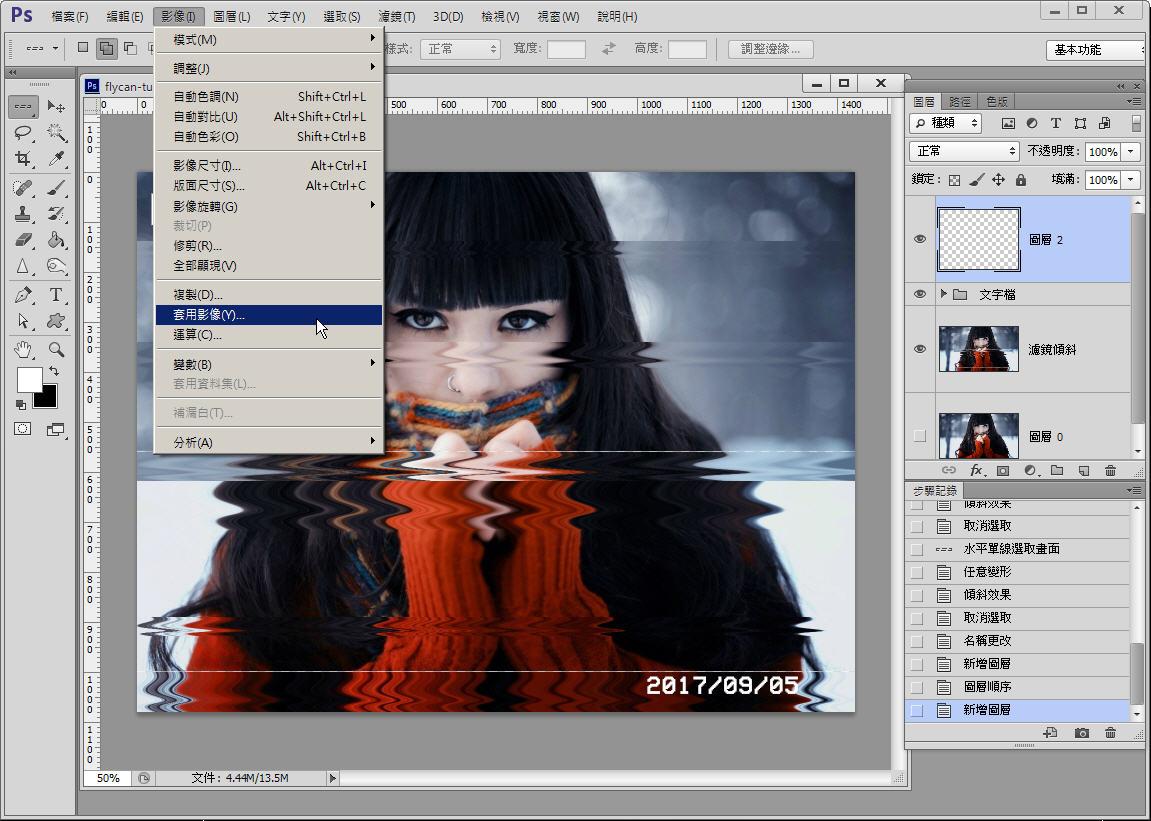 Photoshop 影像設計  - 【 Photoshop 入門教學 】– 螢幕故障效果 - 12
