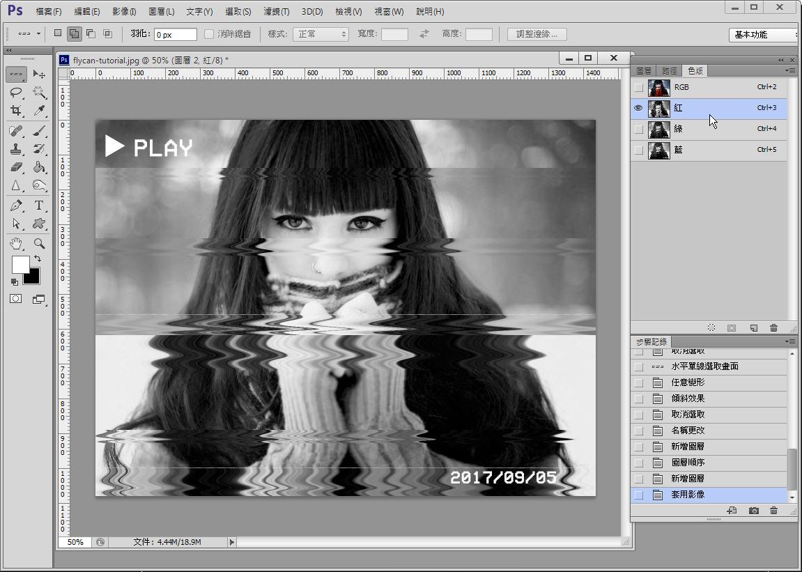 Photoshop 影像設計  - 【 Photoshop 入門教學 】– 螢幕故障效果 - 14