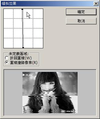 Photoshop 影像設計  - 【 Photoshop 入門教學 】– 螢幕故障效果 - 15