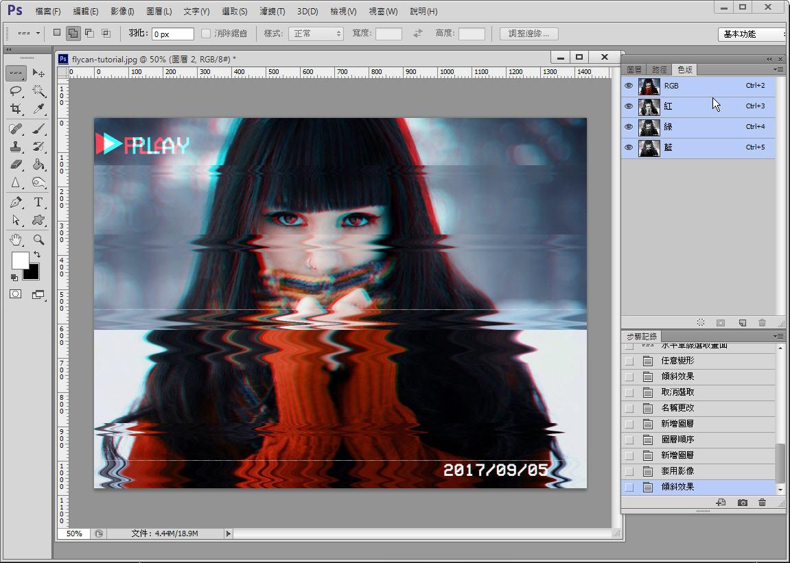 Photoshop 影像設計  - 【 Photoshop 入門教學 】– 螢幕故障效果 - 16
