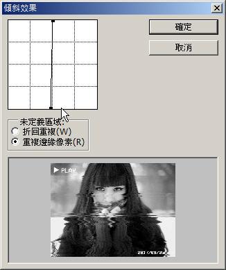 Photoshop 影像設計  - 【 Photoshop 入門教學 】– 螢幕故障效果 - 18