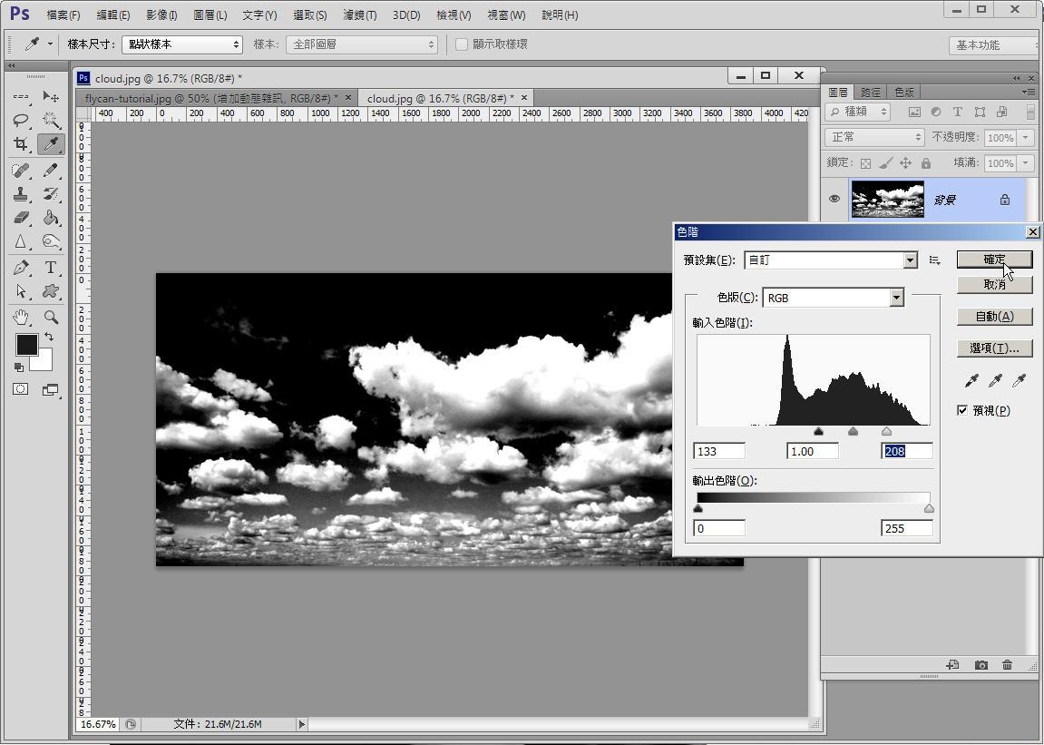 Photoshop 影像設計  - 【 Photoshop 入門教學 】– 螢幕故障效果 - 27