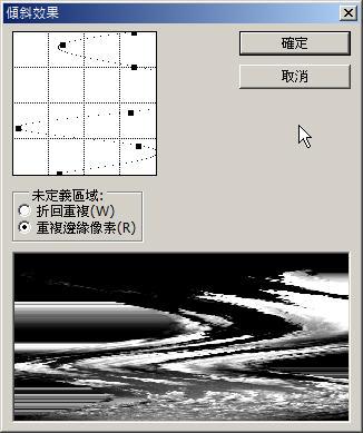 Photoshop 影像設計  - 【 Photoshop 入門教學 】– 螢幕故障效果 - 29