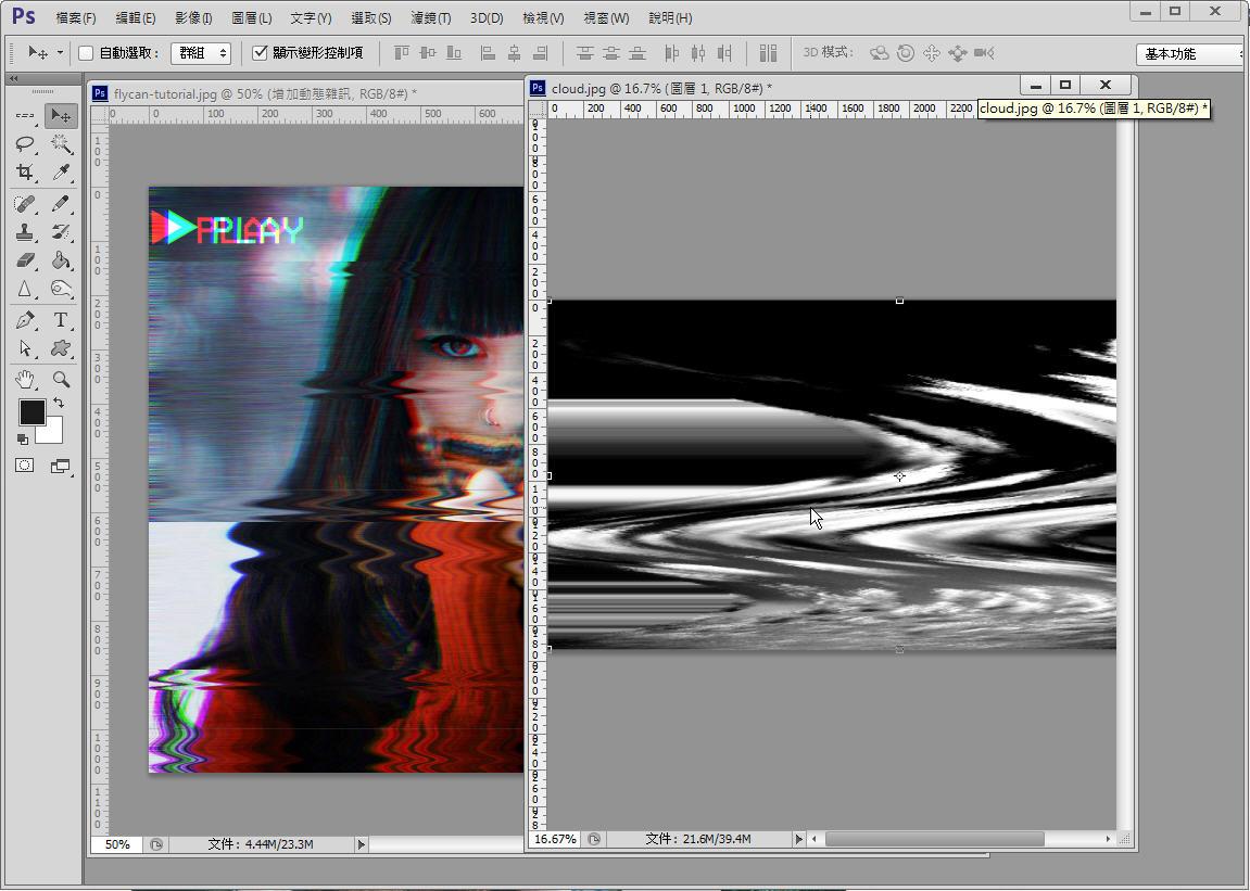 Photoshop 影像設計  - 【 Photoshop 入門教學 】– 螢幕故障效果 - 30