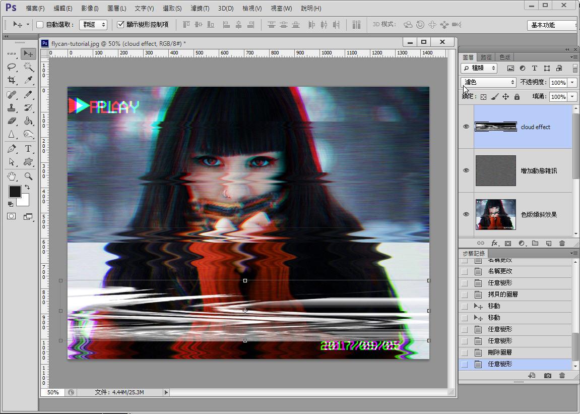 Photoshop 影像設計  - 【 Photoshop 入門教學 】– 螢幕故障效果 - 32