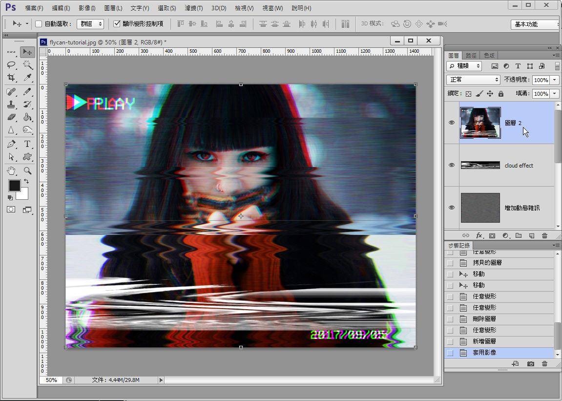Photoshop 影像設計  - 【 Photoshop 入門教學 】– 螢幕故障效果 - 33