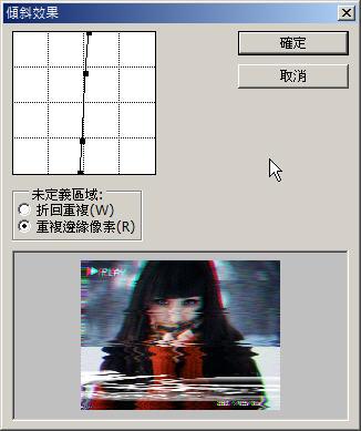 Photoshop 影像設計  - 【 Photoshop 入門教學 】– 螢幕故障效果 - 34