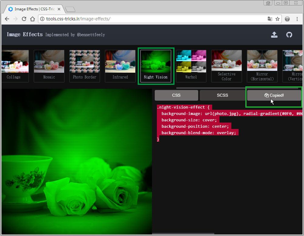 Free Resource 好康報報 Good Design 好站報報  - 【設計資源】 - 「 Image Effects 」 : 可線上套用 CSS 濾鏡特效好站 - 5