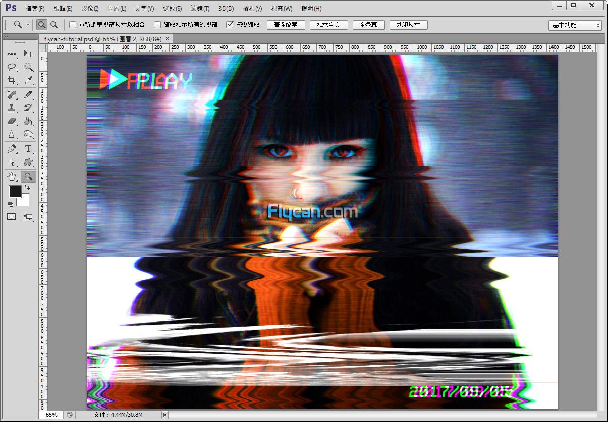 Photoshop 影像設計  - 【 Photoshop 入門教學 】– 螢幕故障效果 - okok-1