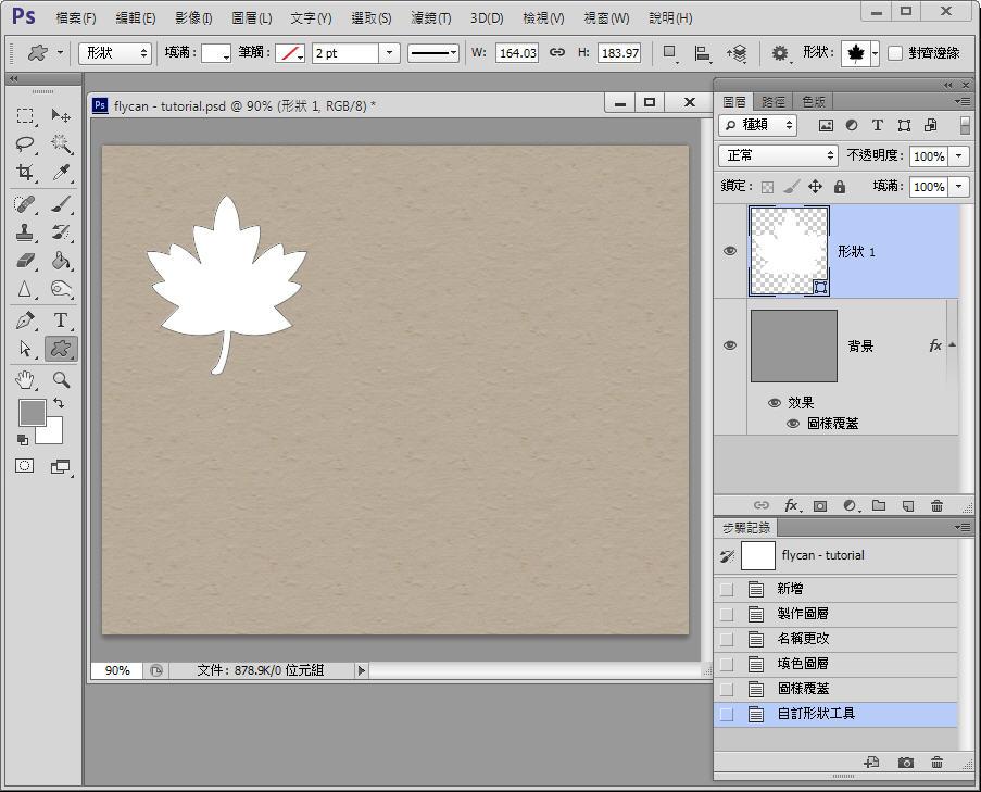 Photoshop 影像設計  - 【 Photoshop 入門教學 】– 手繪風格 sketch icon 製作 - 14