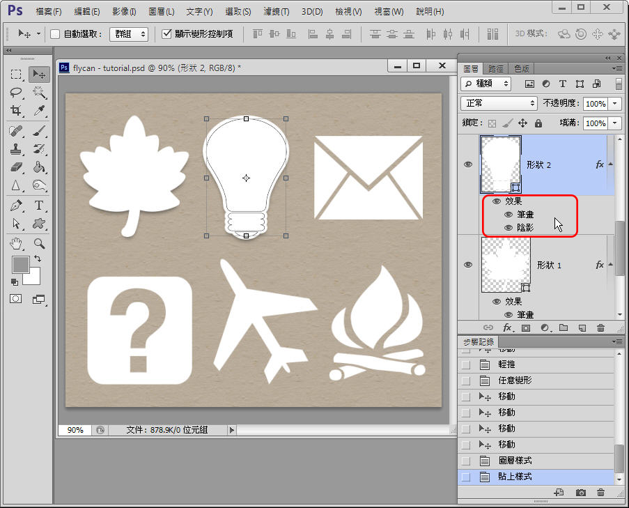 Photoshop 影像設計  - 【 Photoshop 入門教學 】– 手繪風格 sketch icon 製作 - 20