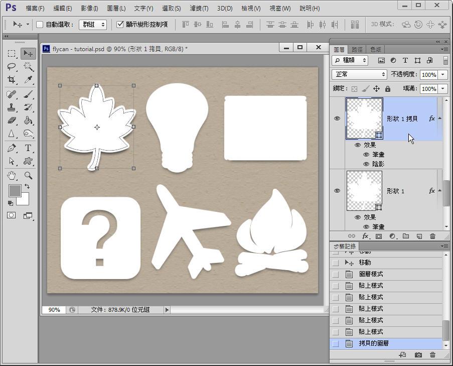 Photoshop 影像設計  - 【 Photoshop 入門教學 】– 手繪風格 sketch icon 製作 - 22