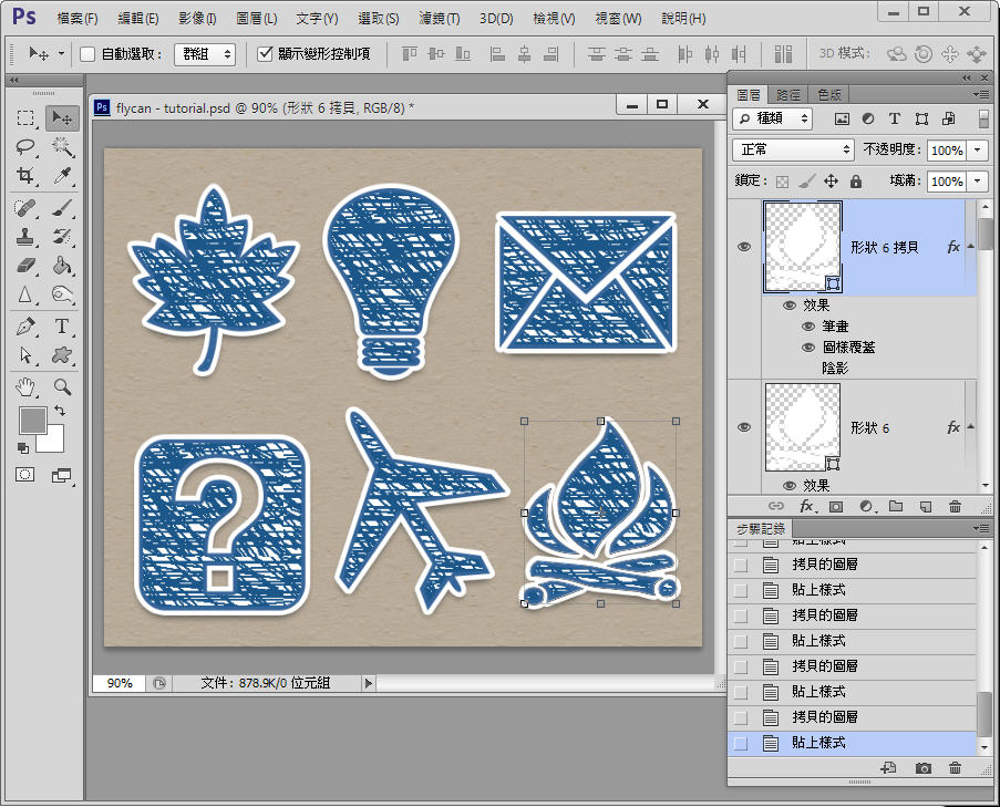 Photoshop 影像設計  - 【 Photoshop 入門教學 】– 手繪風格 sketch icon 製作 - 27