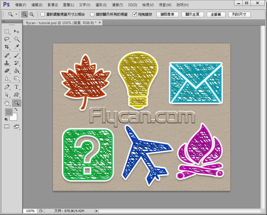 Photoshop 影像設計  - 【 Photoshop 入門教學 】– 手繪風格 sketch icon 製作 - okok