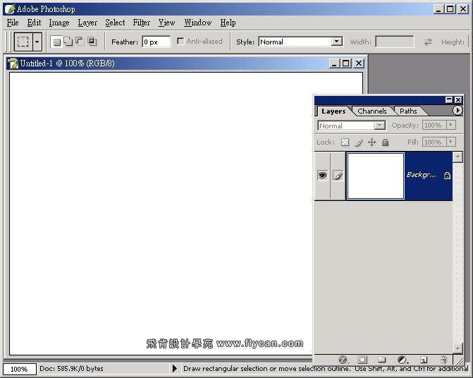 Photoshop 影像設計  - Photoshop 教學 - 剪裁遮色片 - 設計立體拚圖片 - 00_931_327