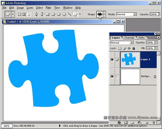 Photoshop 影像設計  - Photoshop 教學 - 剪裁遮色片 - 設計立體拚圖片 - 01_294_192