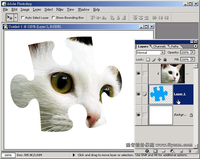 Photoshop 影像設計  - Photoshop 教學 - 剪裁遮色片 - 設計立體拚圖片 - 05_351_110