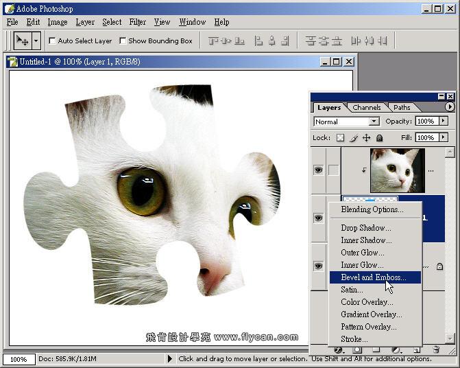 Photoshop 影像設計  - Photoshop 教學 - 剪裁遮色片 - 設計立體拚圖片 - 06_122_189