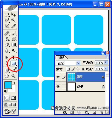 Photoshop 影像設計 Photoshop 後製修圖  - Photoshop「剪裁遮色片」設計圓角圖框 - 簡易版 - flycan_03_114