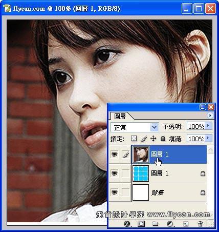 Photoshop 影像設計 Photoshop 後製修圖  - Photoshop「剪裁遮色片」設計圓角圖框 - 簡易版 - flycan_05_905