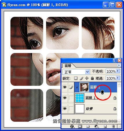 Photoshop 影像設計 Photoshop 後製修圖  - Photoshop「剪裁遮色片」設計圓角圖框 - 簡易版 - flycan_06_189