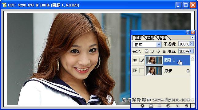 Photoshop 影像設計 Photoshop 後製修圖  - Photoshop 將普通的照片轉換成很逼真的鉛筆素描畫 - snag_01_241