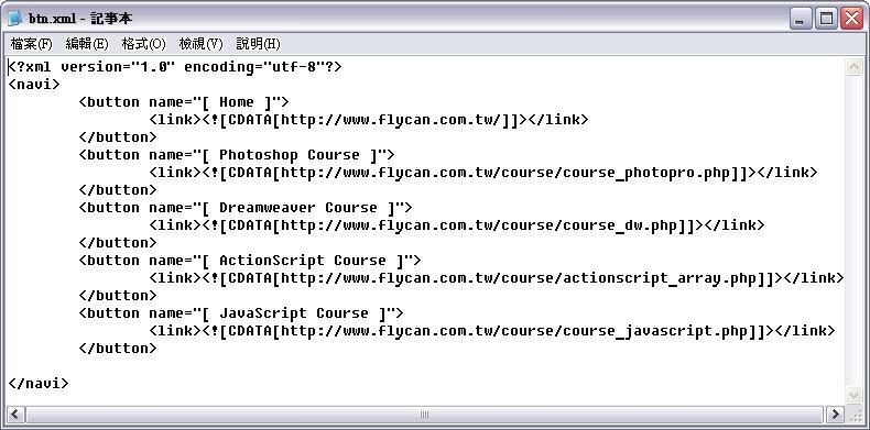 ActionScript 程式設計  - ActionScript 範例下載 - Flash XML 選單設計範例 - 簡易版 - flycan-xml-01