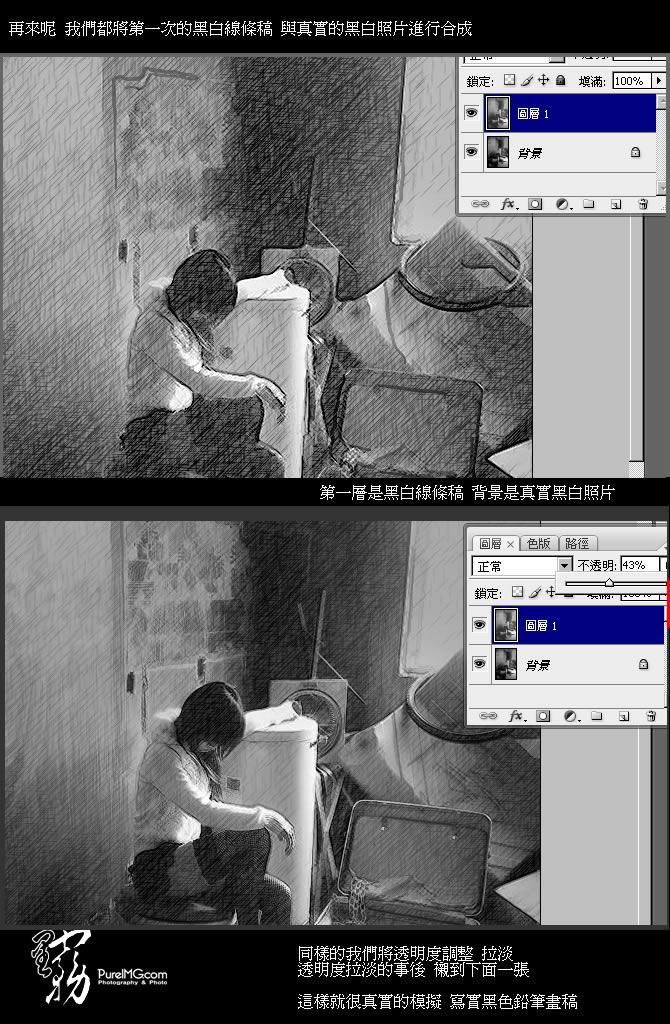 Photoshop 影像設計 Photoshop 後製修圖  - Photoshop 濾鏡教學 - 模擬真實的彩色鉛筆稿 - 319_06