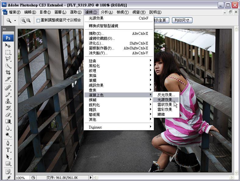 Photoshop 後製修圖  - Photoshop 後製教學 - 製作照片的暗角 - 簡易版 - Light-01