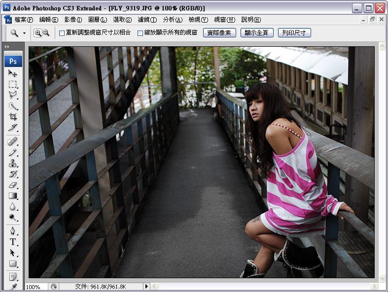 Photoshop 後製修圖  - Photoshop 後製教學 - 製作照片的暗角 - 簡易版 - Light-03