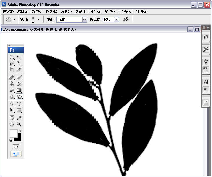 Photoshop 影像設計  - Photoshop 去背教學 - Alpha Channel 去背入門練習 - alpha_channel_05