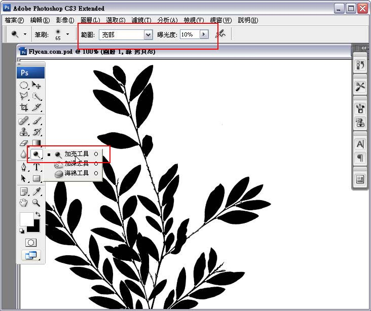 Photoshop 影像設計  - Photoshop 去背教學 - Alpha Channel 去背入門練習 - alpha_channel_06