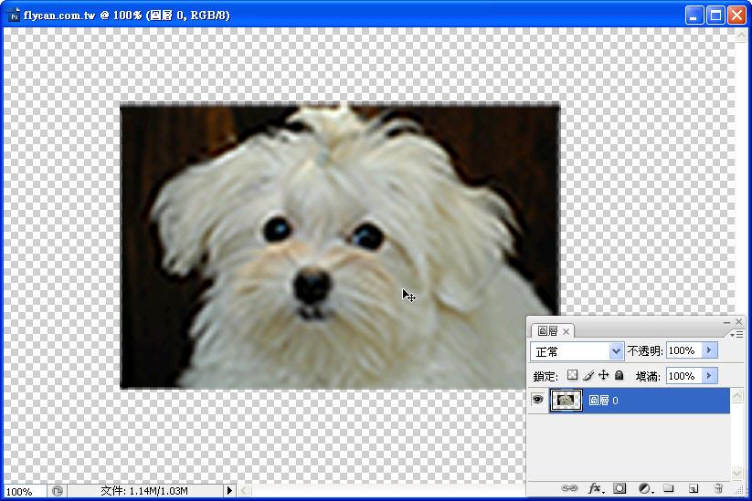 Photoshop 影像設計  - 初探 Photoshop 智慧型物件 - 圖片連續縮放 - 不失真 - 1_4996873ad359a