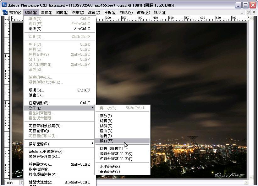 Photoshop 後製修圖  - Photoshop 教學 - 自由變形 - 修正超廣角鏡頭的變形照片 - flycan_tt_00