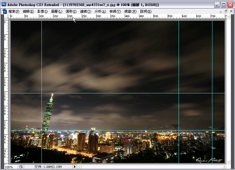 Photoshop 後製修圖  - Photoshop 教學 - 自由變形 - 修正超廣角鏡頭的變形照片 - flycan_tt_02
