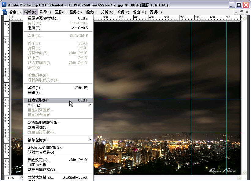 Photoshop 後製修圖  - Photoshop 教學 - 自由變形 - 修正超廣角鏡頭的變形照片 - flycan_tt_03