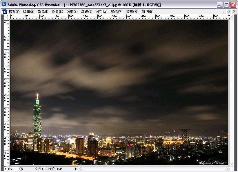 Photoshop 後製修圖  - Photoshop 教學 - 自由變形 - 修正超廣角鏡頭的變形照片 - flycan_tt_06