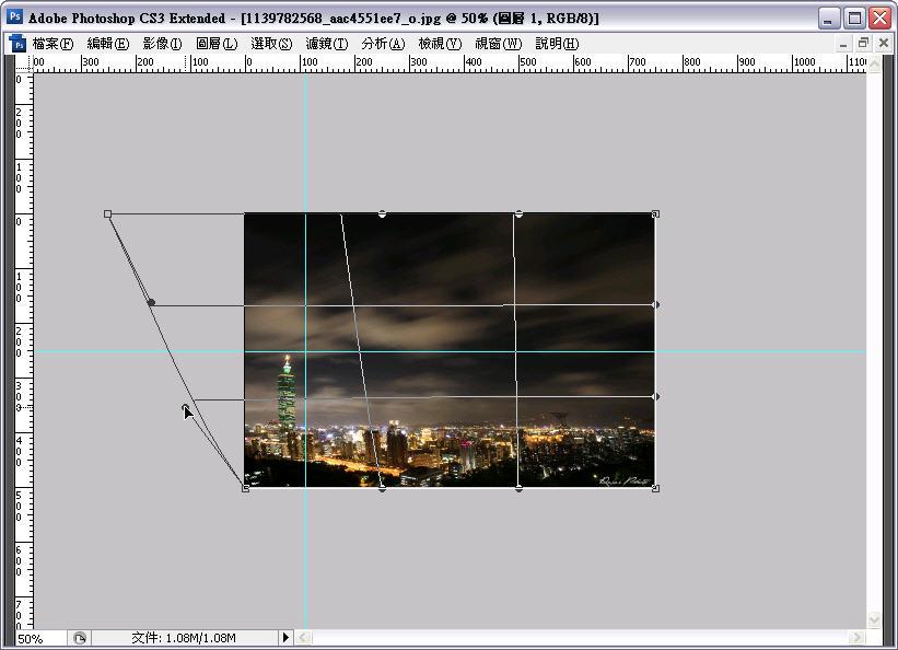 Photoshop 後製修圖  - Photoshop 教學 - 自由變形 - 修正超廣角鏡頭的變形照片 - flycan_tt_10